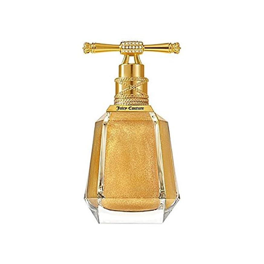 蛾米ドルシーフードJuicy Couture Dry Oil Shimmer Mist 100ml - ジューシークチュールドライオイルきらめきミスト100ミリリットル [並行輸入品]