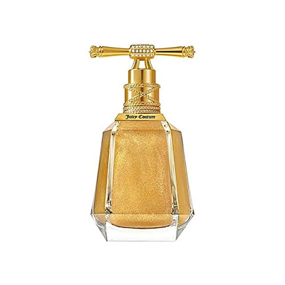 未亡人アレキサンダーグラハムベルスイッチジューシークチュールドライオイルきらめきミスト100ミリリットル x4 - Juicy Couture Dry Oil Shimmer Mist 100ml (Pack of 4) [並行輸入品]