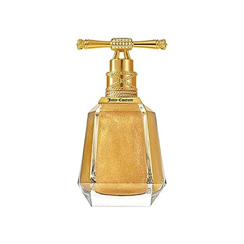 お祝いおもちゃ五月ジューシークチュールドライオイルきらめきミスト100ミリリットル x2 - Juicy Couture Dry Oil Shimmer Mist 100ml (Pack of 2) [並行輸入品]