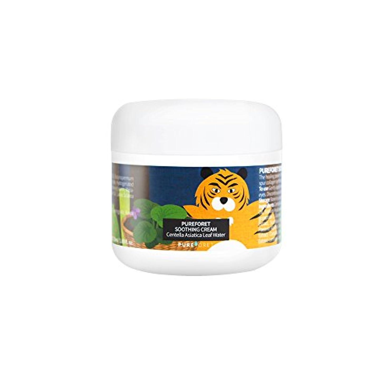 専門強調カンガルー韓国Pureforetアンティトラブルタイガークリーム50ml