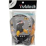 チューブロック エントリーセット4in1:モグラ TB-018