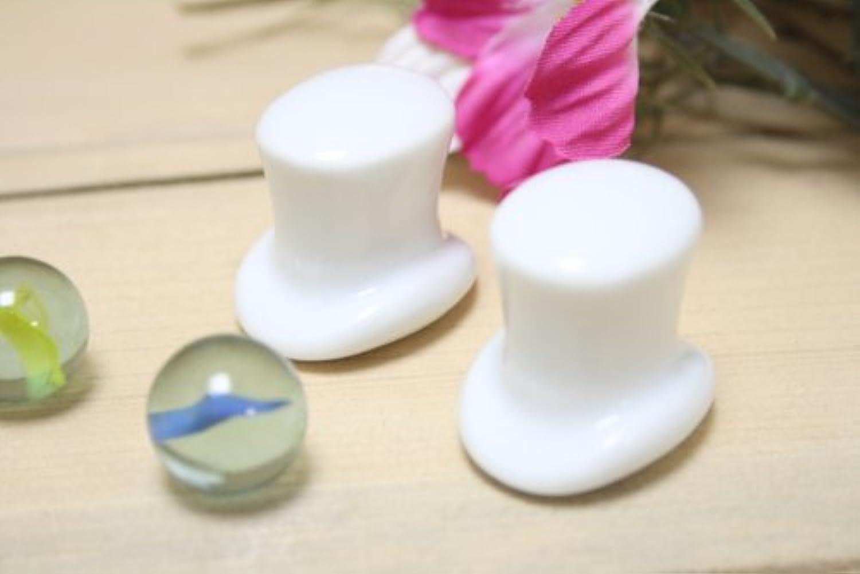 ◇白いミニチュア陶器 日本製 美濃焼 シルクハット2個組 帽子インテリア 小物 チャイナペイントOK ACS WEB SHOPオリジナル◇