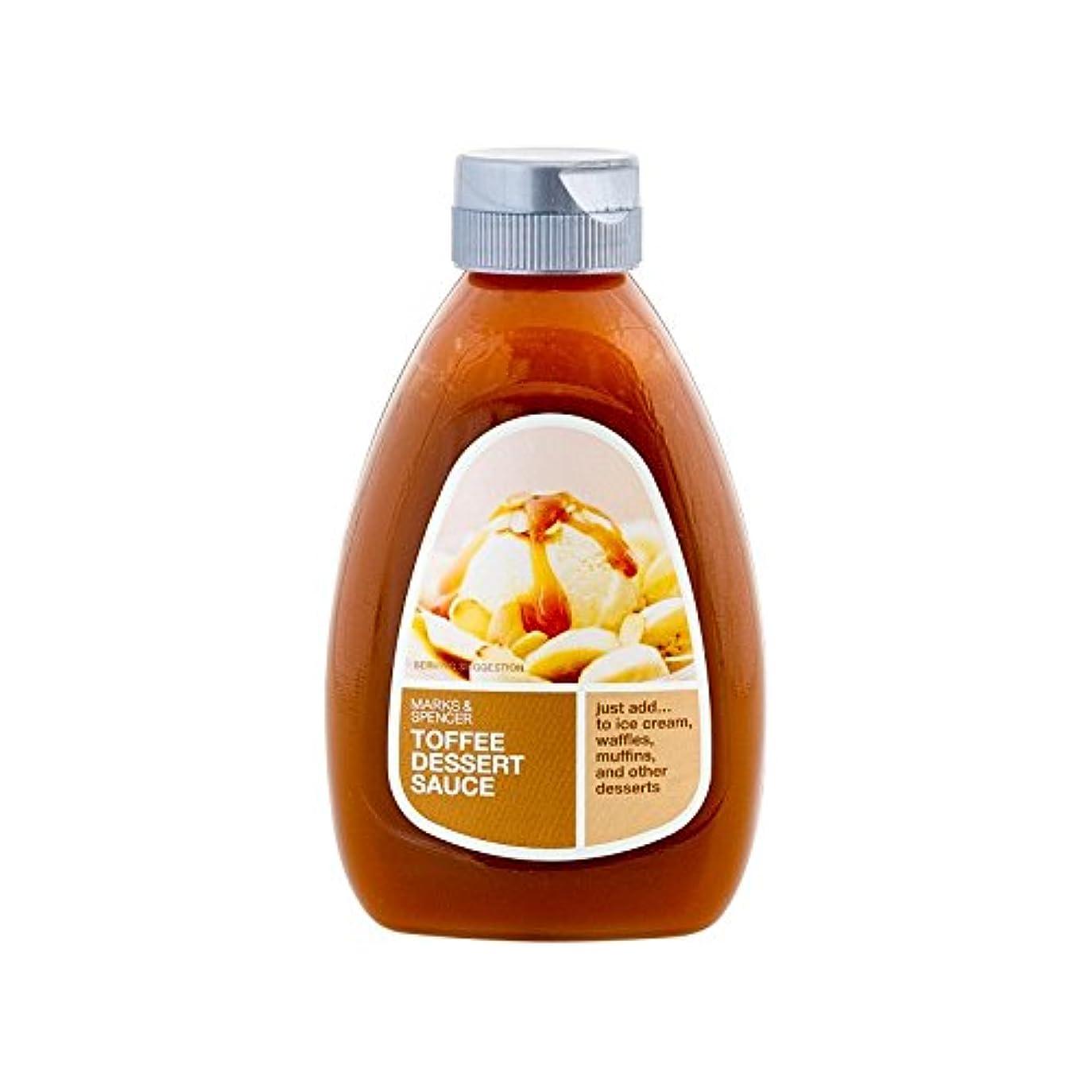充電軽量勘違いする(Marks & Spencer (マークス&スペンサー)) タフィーデザート醤油300グラム (x4) - Marks & Spencer Toffee Dessert Sauce 300g (Pack of 4) [並行輸入品]