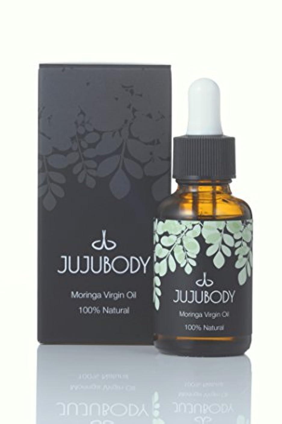 迷路組み込むきしむJUJUBODY モリンガヴァージンオイル 100%天然高品質美容オイル(30ml)