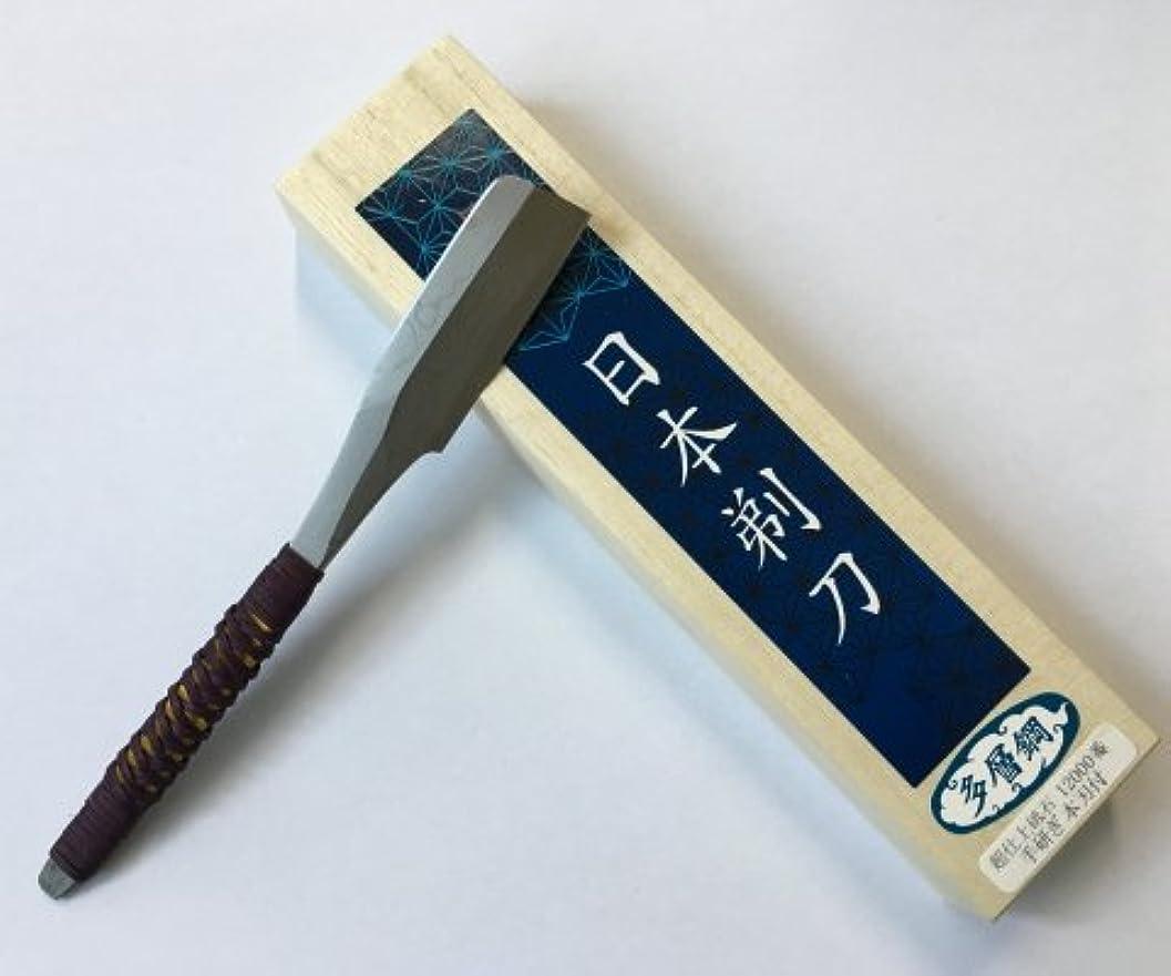 折る魅力的地上で兼吉作 日本剃刀(ニホン カミソリ)多層鋼 藤巻 桐箱入り 【手造り】