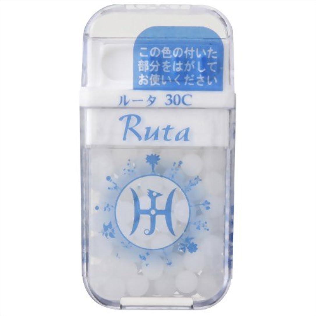 読み書きのできないボスステレオタイプホメオパシージャパンレメディー Ruta  ルータ 30C (大ビン)