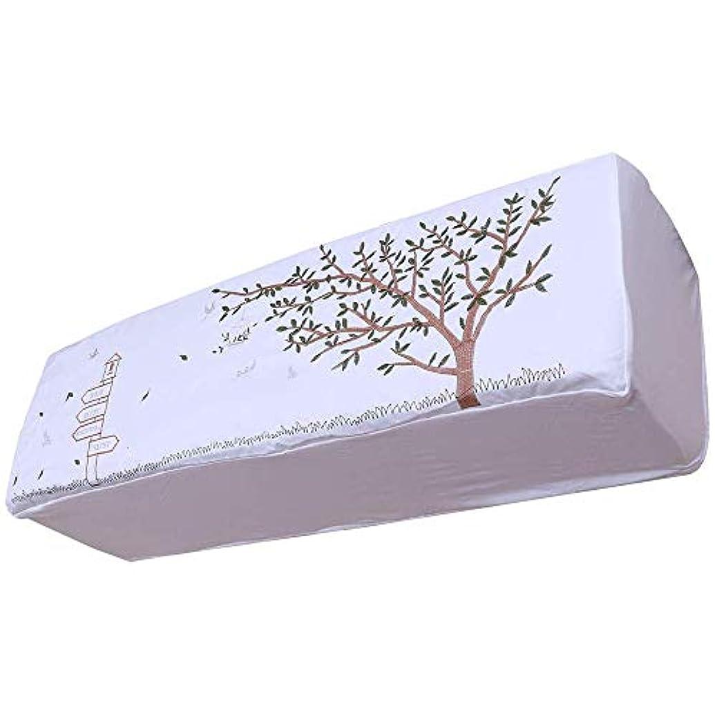 バラバラにする道路ヒット1個 セット 刺繍樹木 エレガント おしゃれ エアコンカバー 室内用 室内機カバー家電防塵カバー