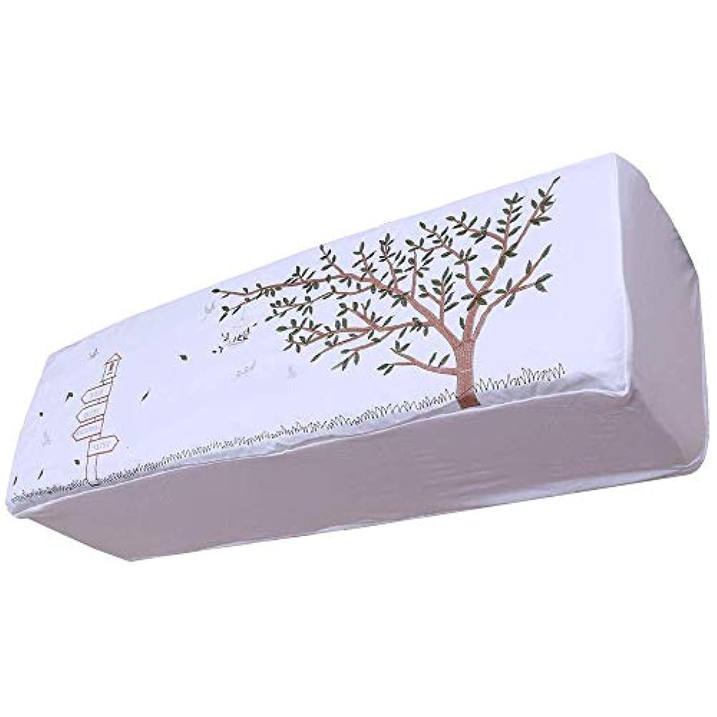 ナラーバー事実上望まない1個 セット 刺繍樹木 エレガント おしゃれ エアコンカバー 室内用 室内機カバー家電防塵カバー