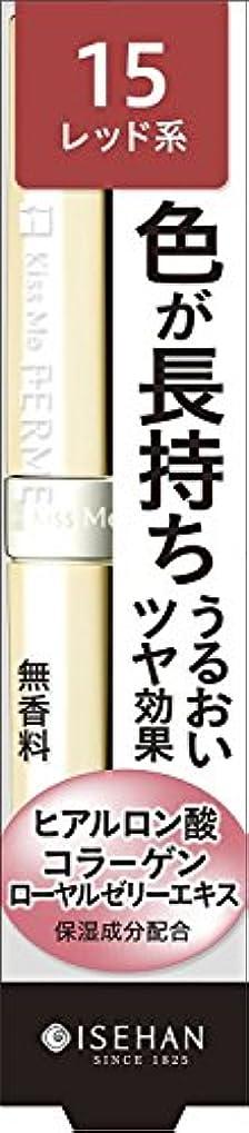 優先権裏切る分数フェルムプルーフブライトルージュ15 パール輝く健康的なレッド 3.6g