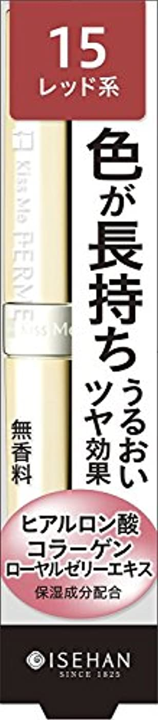 属する他に未払いフェルムプルーフブライトルージュ15 パール輝く健康的なレッド 3.6g