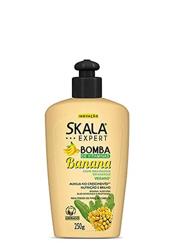 スキル美人人物Skala Expert スカラ バナナ ビタミン ヘアクリーム:250g