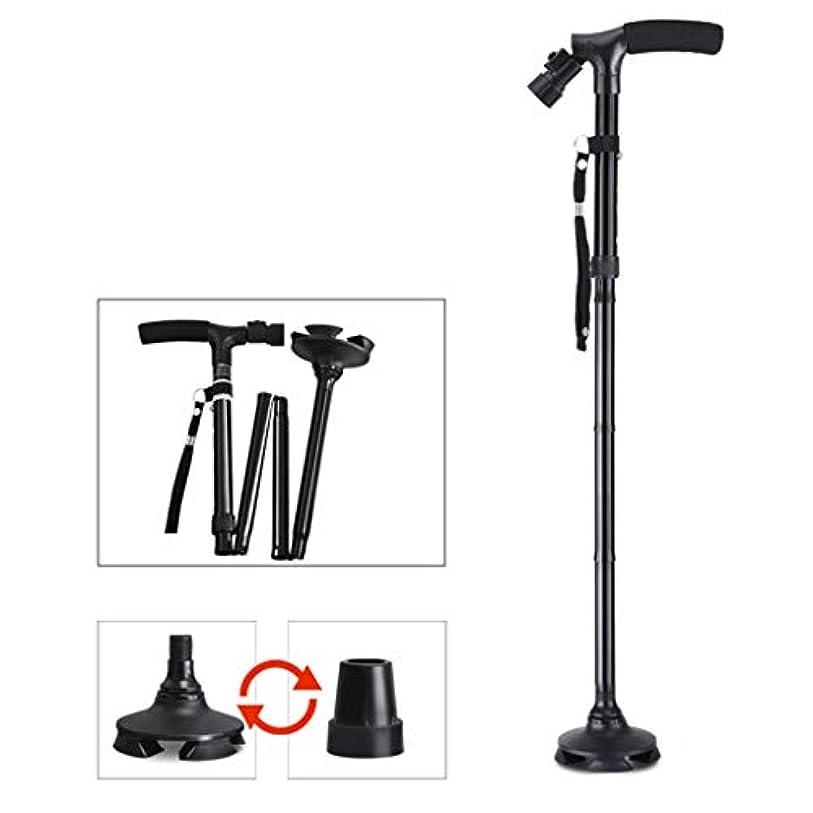 東方気づかない小さなLEDライト付きウォーキングスティック-折りたたみ式杖調整可能高さ-調整可能ウォーキングスティック-旅行、イベント、ウォーキング用1個,黒