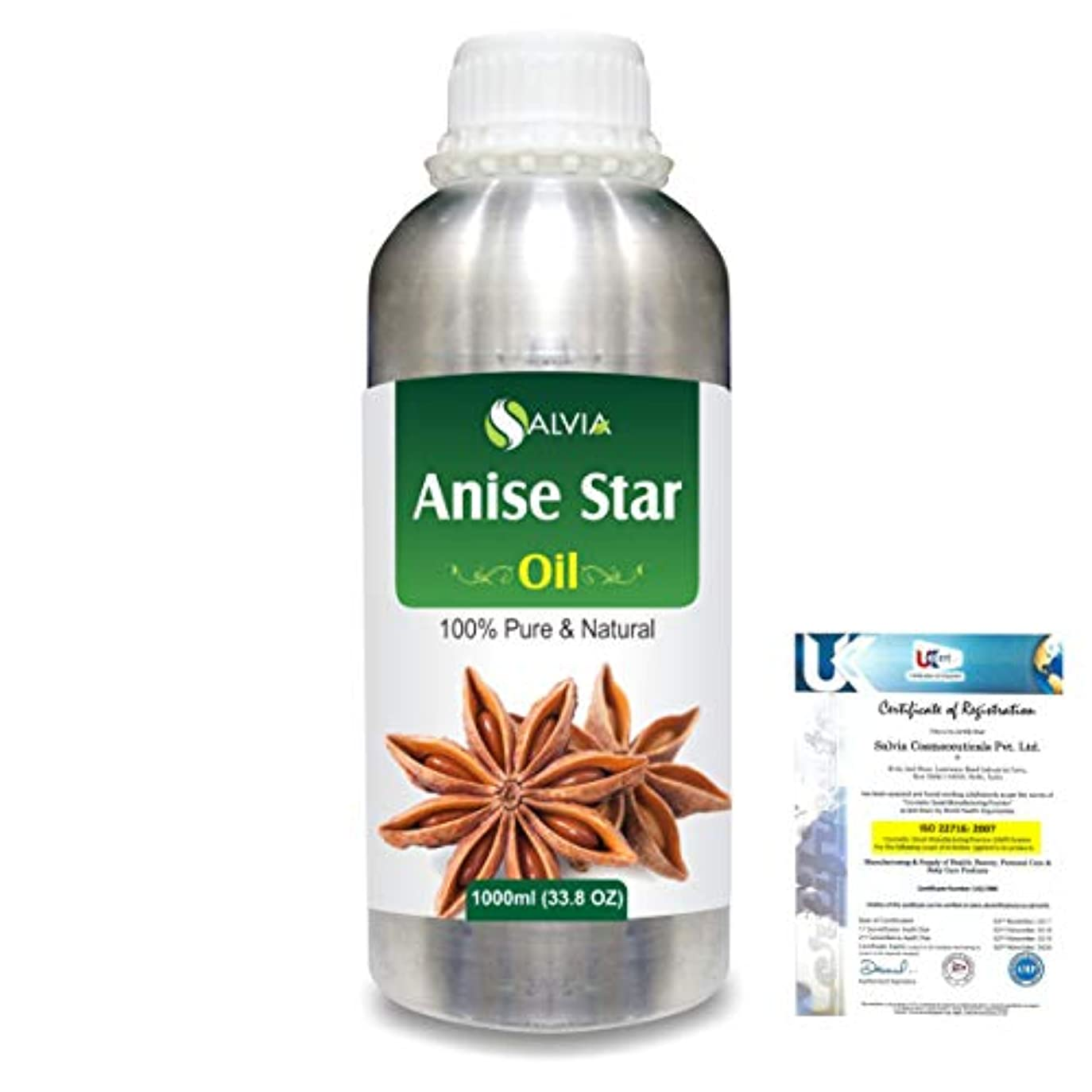 屋内広範囲に割り当てるAnise Star (Illicium Verum) 100% Natural Pure Essential Oil 1000ml/33.8fl.oz.