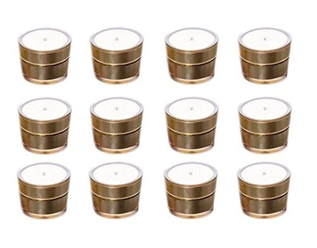 悪夢アテンダント渇きBijou Cat クリーム用容器 クリームジャー容器 手作り化粧品容器 金色 5ml x 12個