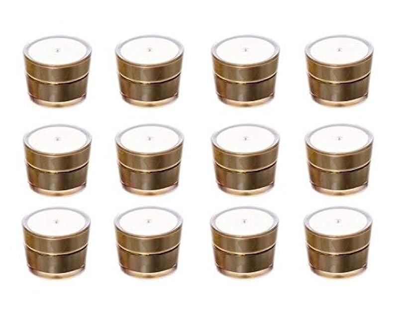 Bijou Cat クリーム用容器 クリームジャー容器 手作り化粧品容器 金色 5ml x 12個