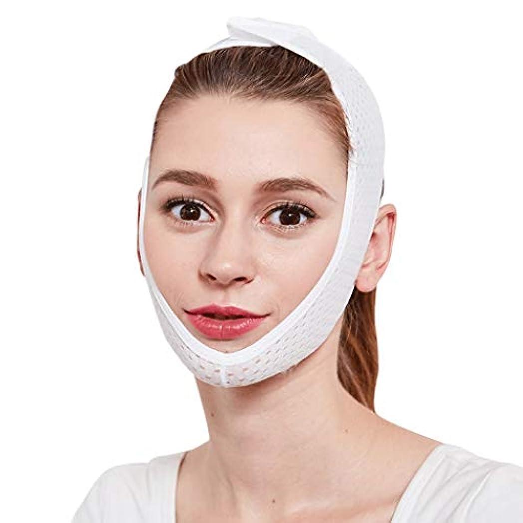 魂保持する馬力Jia He 軽量 薄い顔ベルト、通気性睡眠包帯Vフェイスアーティファクト薄い顔薄い二重あごがアンチリンクル超薄型ビームフェイスベルトを持ち上げ ## (Color : White)