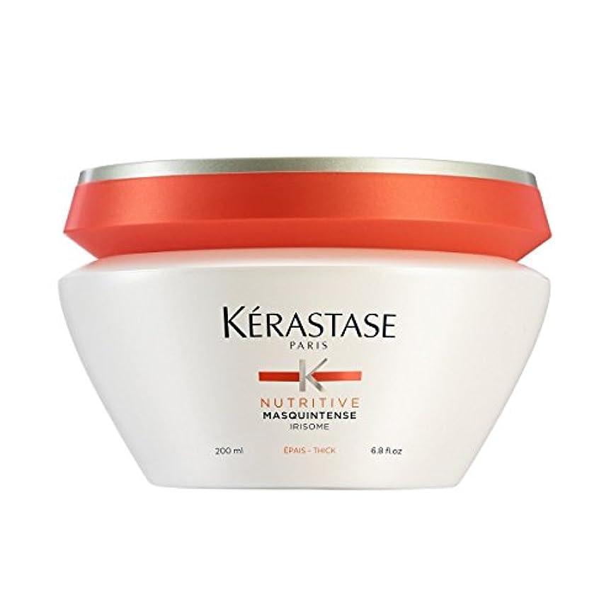覆す重々しい犠牲Kerastase Nutritive Masquintense Thick Hair 200ml [並行輸入品]