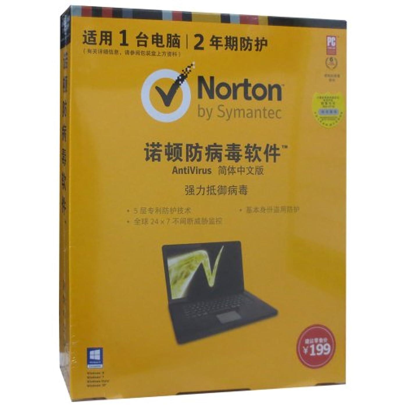 枯渇する浸透するルーキーノートン アンチウィルス Norton AntiVirus 2012 輸入版 1台用 2年版