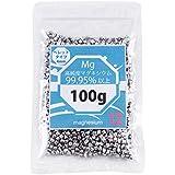 純マグネシウム ペレット 4㎜ 100g 純度99.95%以上