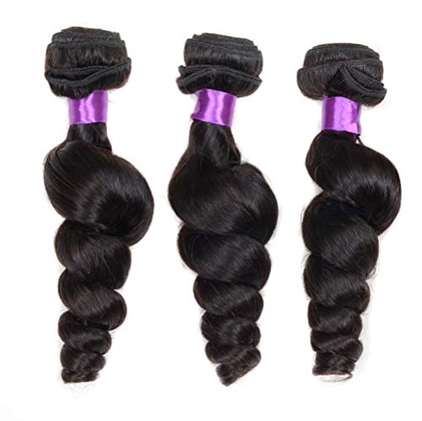 エイズ叙情的ななめらかな女性の髪織りブラジル髪実体波1バンドル100%バージン未処理人間の髪織り髪