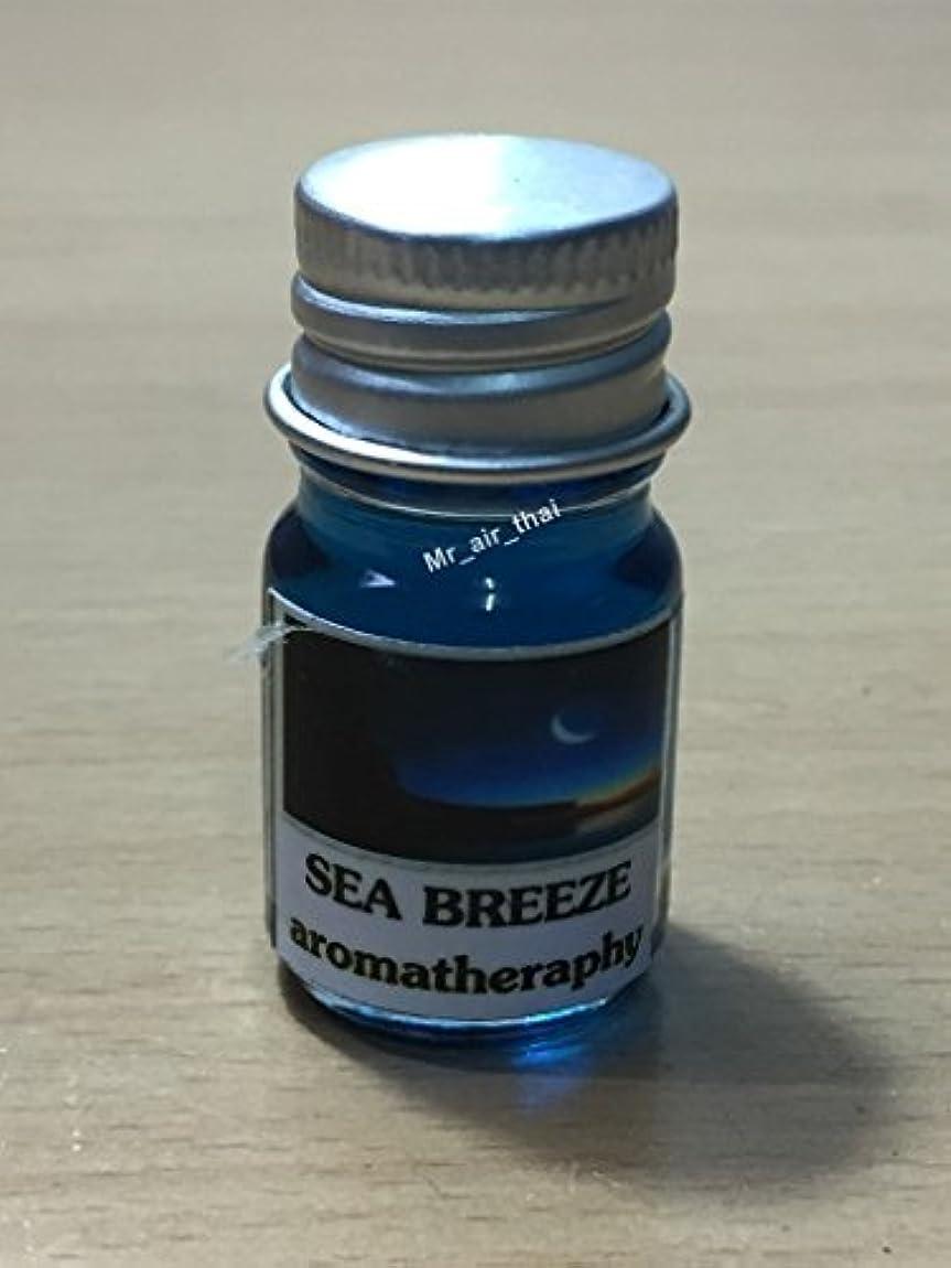 テクトニックベットびっくり5ミリリットルアロマ潮風フランクインセンスエッセンシャルオイルボトルアロマテラピーオイル自然自然5ml Aroma Sea Breeze Frankincense Essential Oil Bottles Aromatherapy Oils natural nature