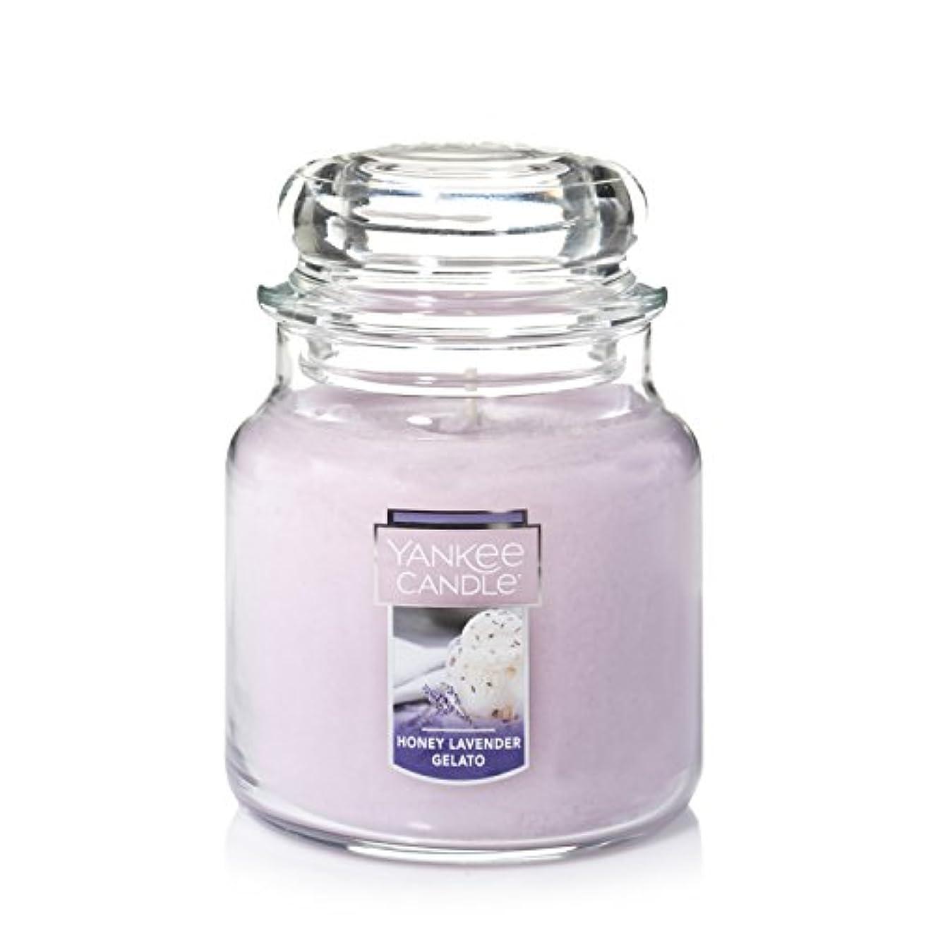 伴う肖像画呼び出すYankee Candle HoneyラベンダーGelato Medium Jar Candle パープル 1521685Z