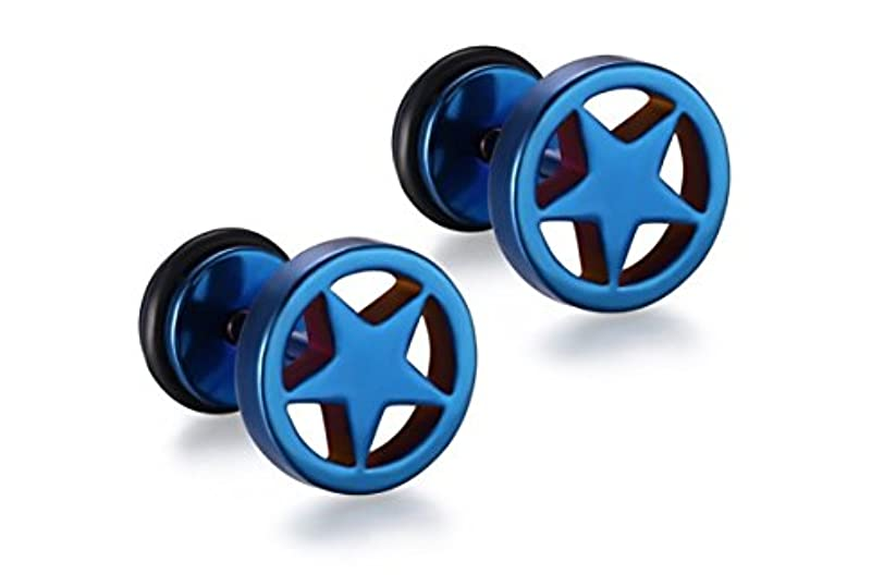 マチュピチュチャネル連続的ZAKAKA ピアス メンズ ステンレス ジュエリー 2個セット シンプル (ブルー)