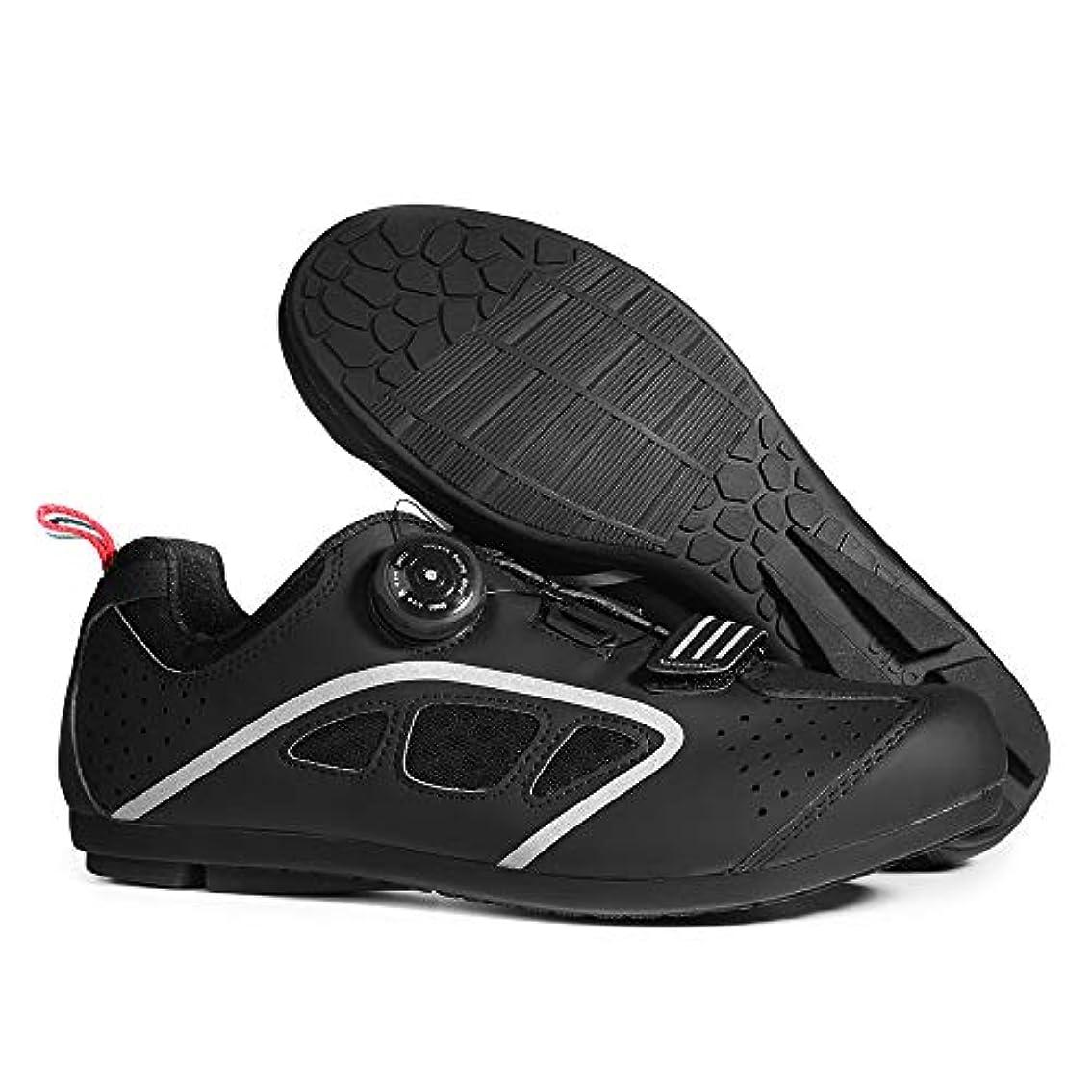 気を散らす重さケープLIXADA サイクリングシューズ ビンディングシューズ メンズ 2色 超軽量 滑り止め 通気性 耐磨耗 ロード スポーツ サイクリング バイク サイクルシュ−ズ