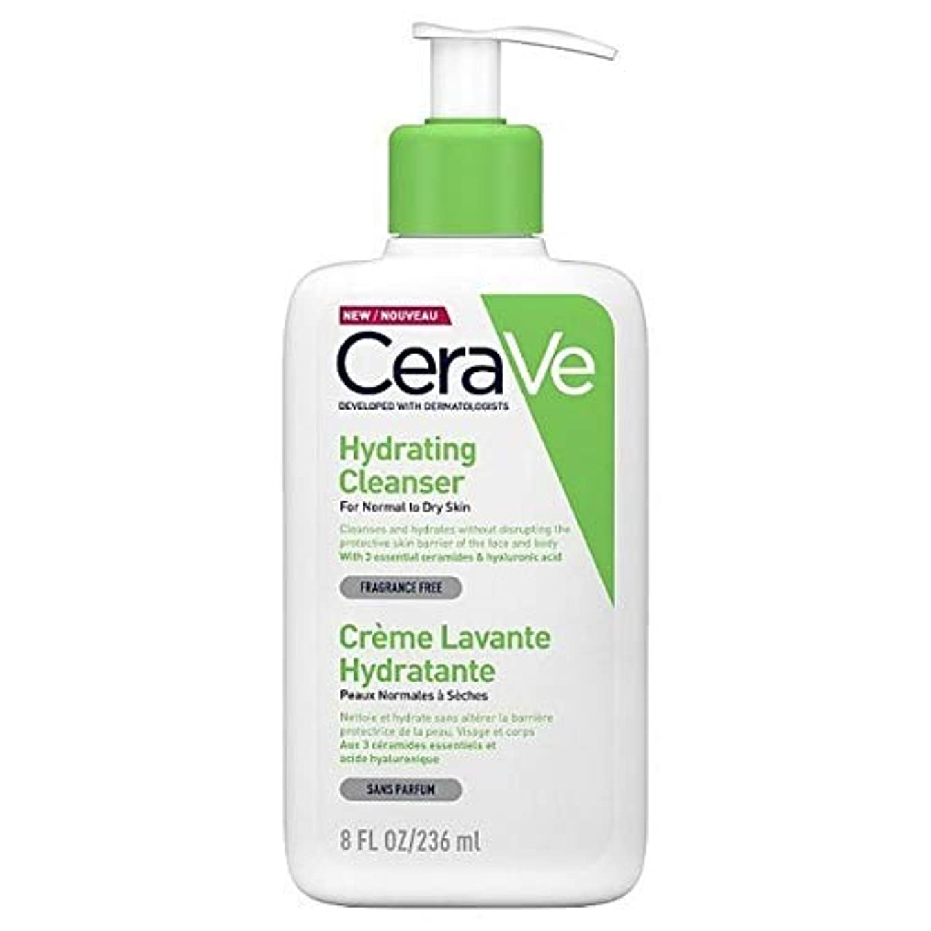 半径ルーム伸ばす[CeraVe] Cerave水和クレンザー236ミリリットル - CeraVe Hydrating Cleanser 236ml [並行輸入品]