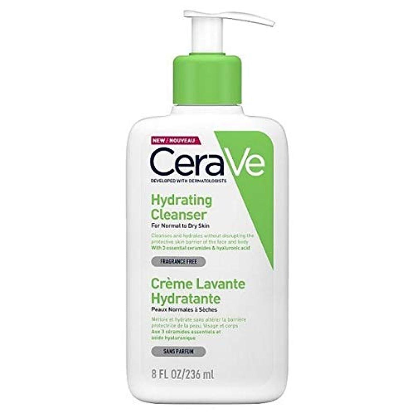昼寝池確立[CeraVe] Cerave水和クレンザー236ミリリットル - CeraVe Hydrating Cleanser 236ml [並行輸入品]