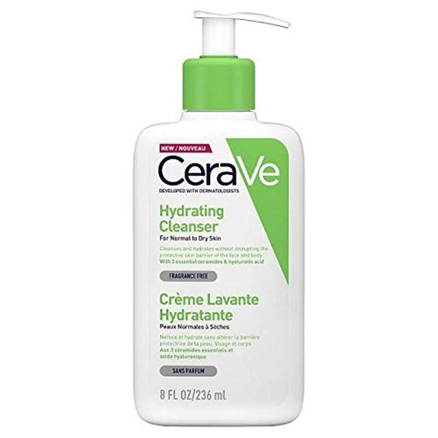適応する夜犯罪[CeraVe] Cerave水和クレンザー236ミリリットル - CeraVe Hydrating Cleanser 236ml [並行輸入品]