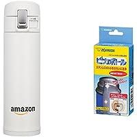 【セット買い】【Amazon.co.jp限定】象印 ( ZOJIRUSHI ) 水筒 直飲み ステンレスマグ480ml…