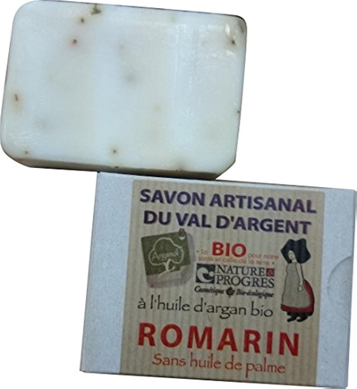 付き添い人真鍮船サボン アルガソル(SAVON ARGASOL) ローズマリー
