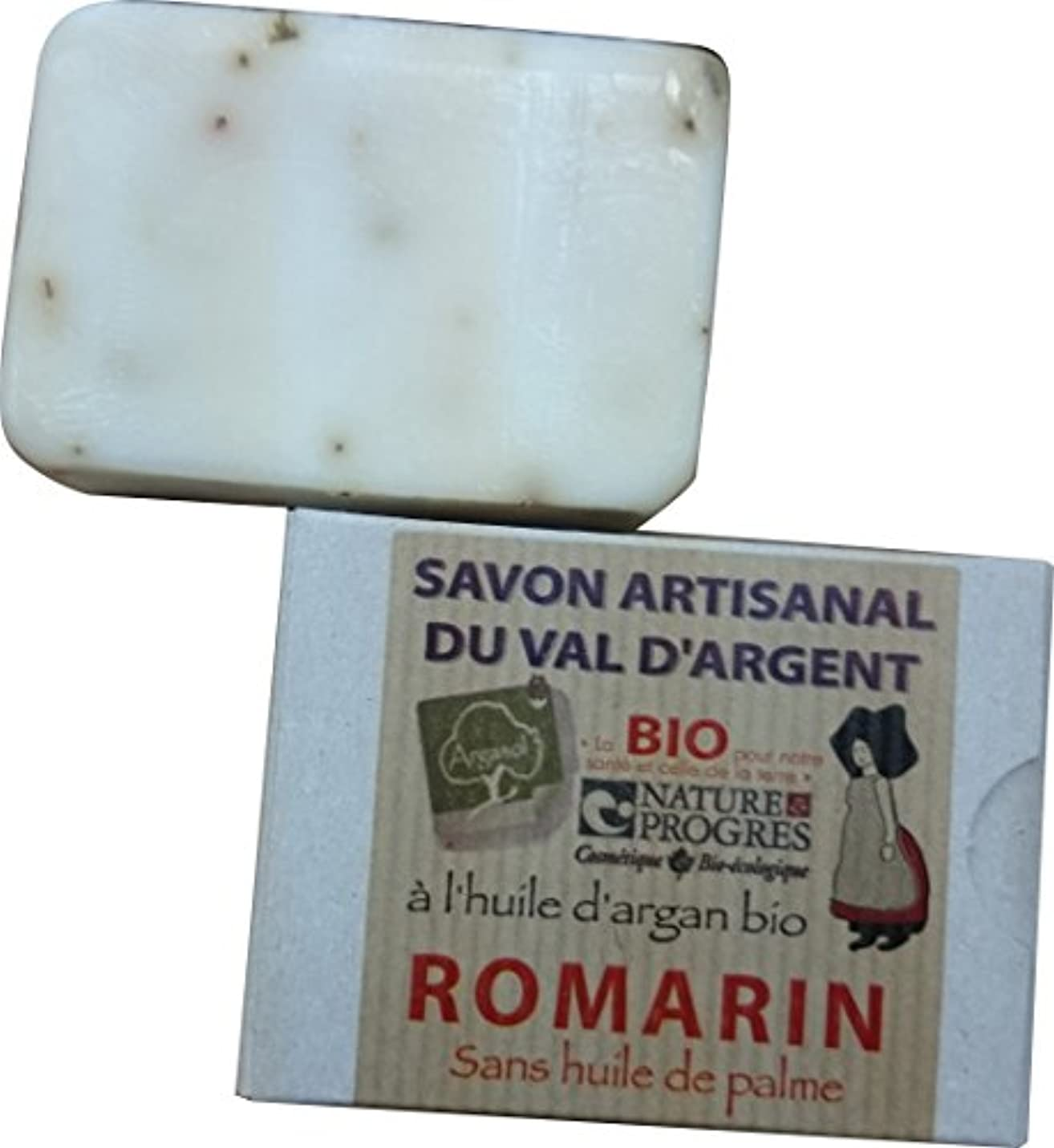 扱いやすい音楽服を片付けるサボン アルガソル(SAVON ARGASOL) ローズマリー