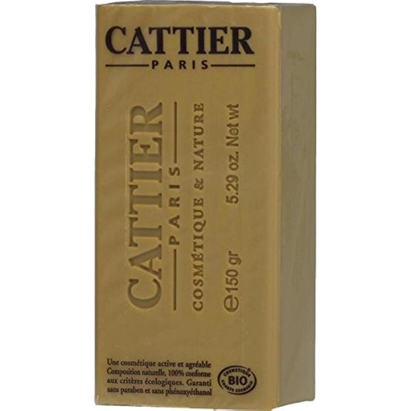 原稿年次理論CATTIER(カティエ) ベジタブルソープ_ 150g (イエロークレイ)