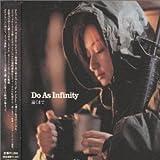 遠くまで / Do As Infinity