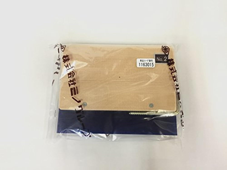 木製スキージ青 ウレタンゴム 9mm厚 15cm #2