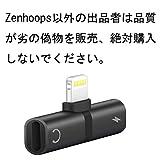 イヤホン変換アダプター ライトニング ヘッドホンジャック 2in1 lightning iPhone 7 Plus/X/8/8 Plus 充電/通話機能/音楽再生 IOS10.11対応(ブラック)