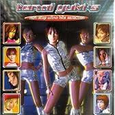 terai yuki's non-stop ultra hits selection