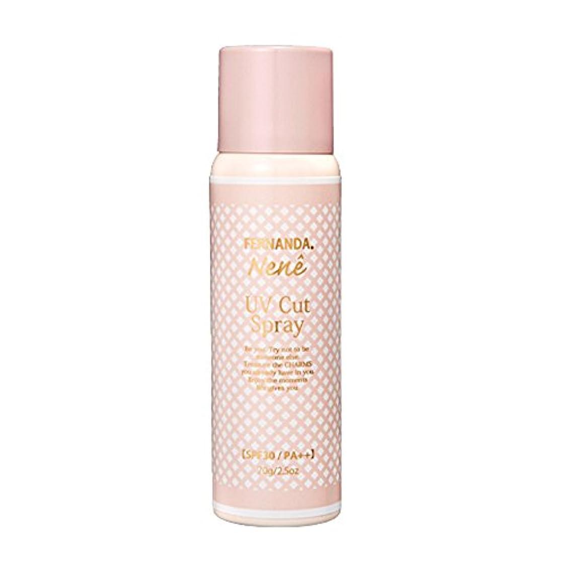 補足穏やかなメジャーFERNANDA(フェルナンダ) Nene UV CUT Spray〈SPF30 PA++〉 (ネネ UVカットスプーレー)