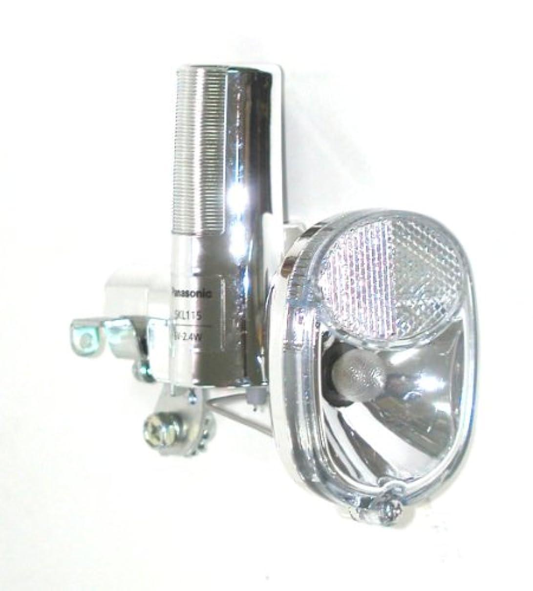 クランプ自慢渦Panasonic(パナソニック)反射板付ダイナモランプ CP仕上 03042