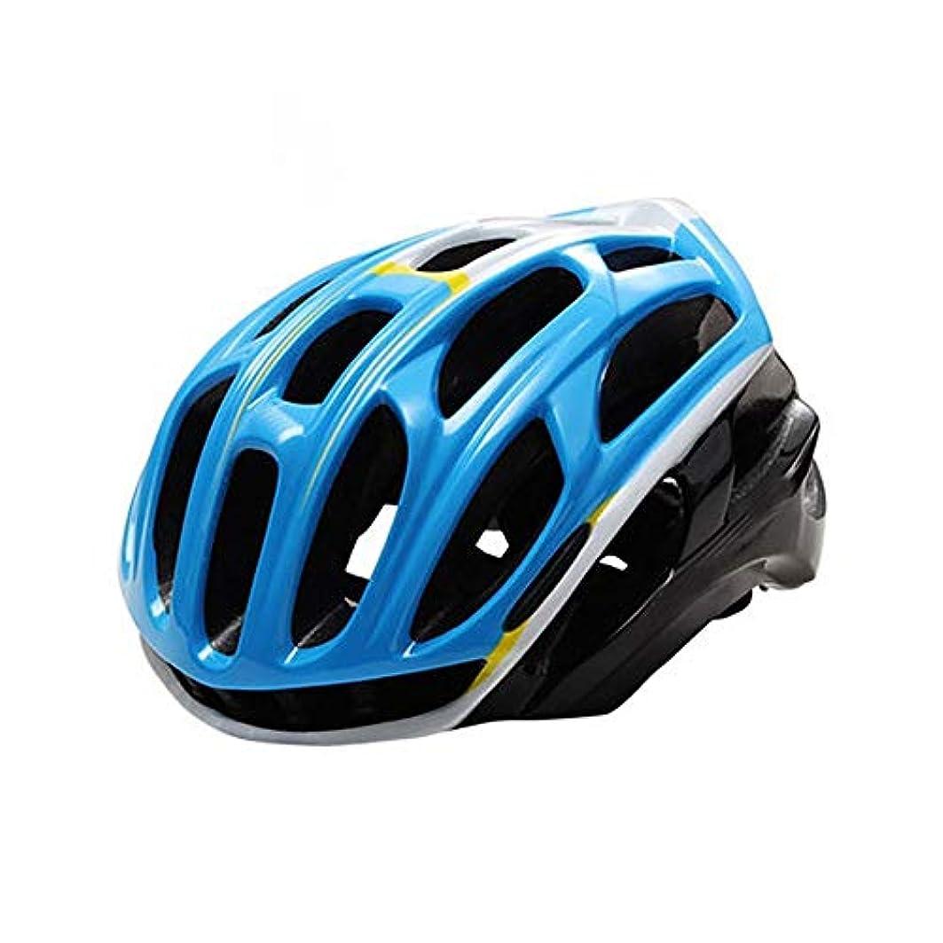 強調する賠償誇りに思うHYH ロードバイク用保護具LEDライトヘルメットマウンテンバイク乗馬用ヘルメット自転車一体成型ヘルメット いい人生 (Color : Blue, Size : M)