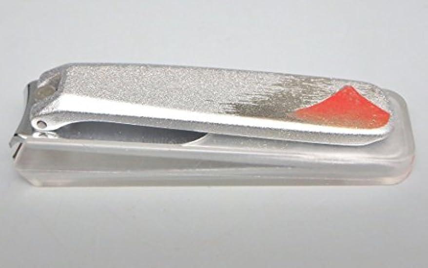 より平らな州便益高級 加賀蒔絵 爪きり  日本製 岐阜県関産 銀 赤富士 紅富士