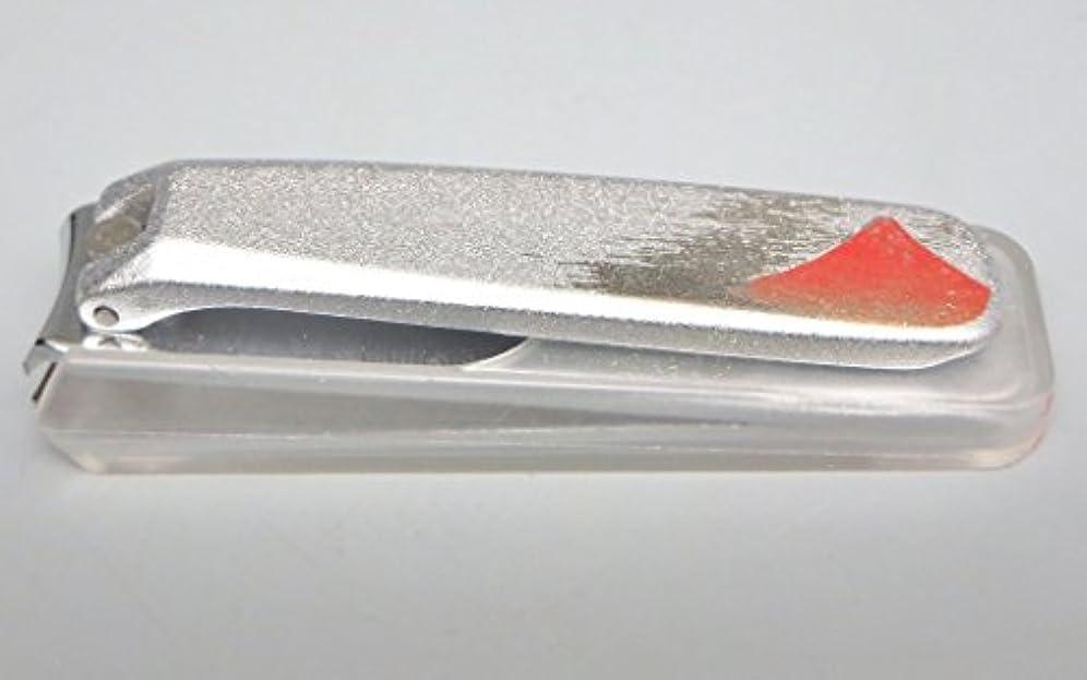 主婦領域巨大な高級 加賀蒔絵 爪きり  日本製 岐阜県関産 銀 赤富士 紅富士