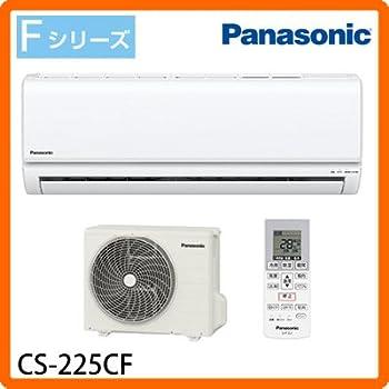 パナソニック ルームエアコン 冷房時おもに6畳用 単相100V クリスタルホワイト 《2015年モデル Fシリーズ》 CS-225CF-W