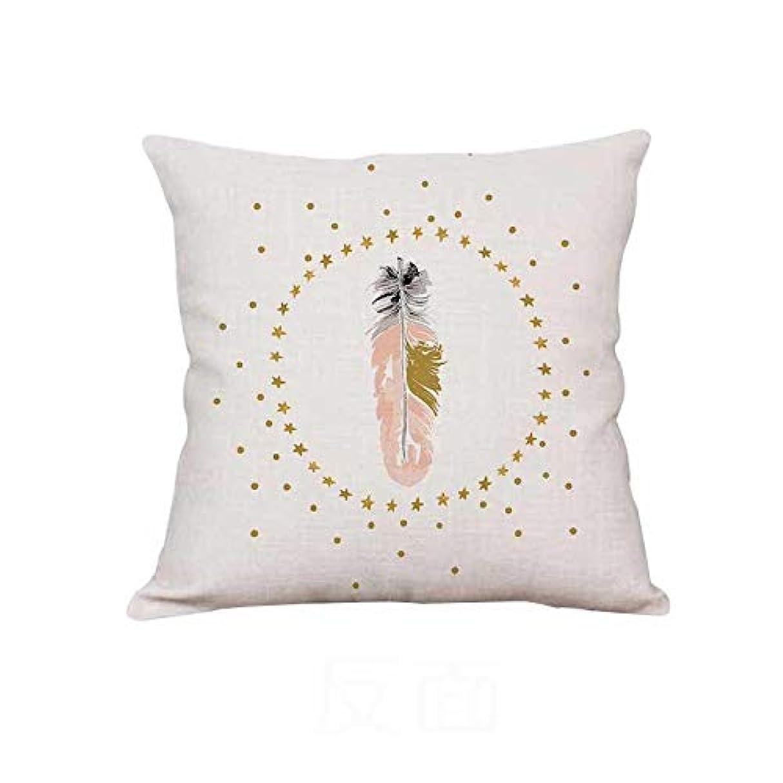 スカイ電化するギャップLIFE 新しいぬいぐるみピンクフラミンゴクッションガチョウの羽風船幾何北欧家の装飾ソファスロー枕用女の子ルーム装飾 クッション 椅子