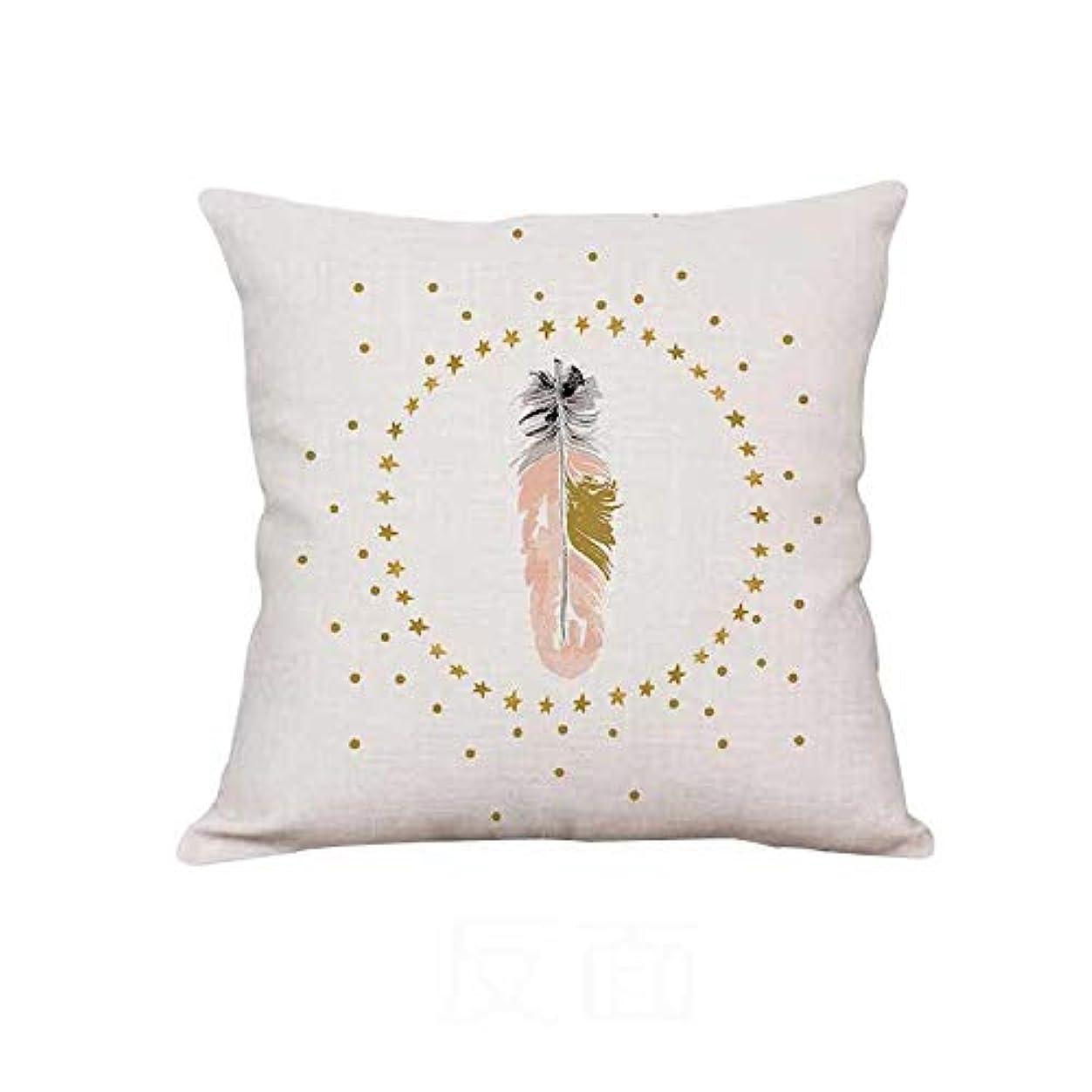 過剰チョーク全体LIFE 新しいぬいぐるみピンクフラミンゴクッションガチョウの羽風船幾何北欧家の装飾ソファスロー枕用女の子ルーム装飾 クッション 椅子