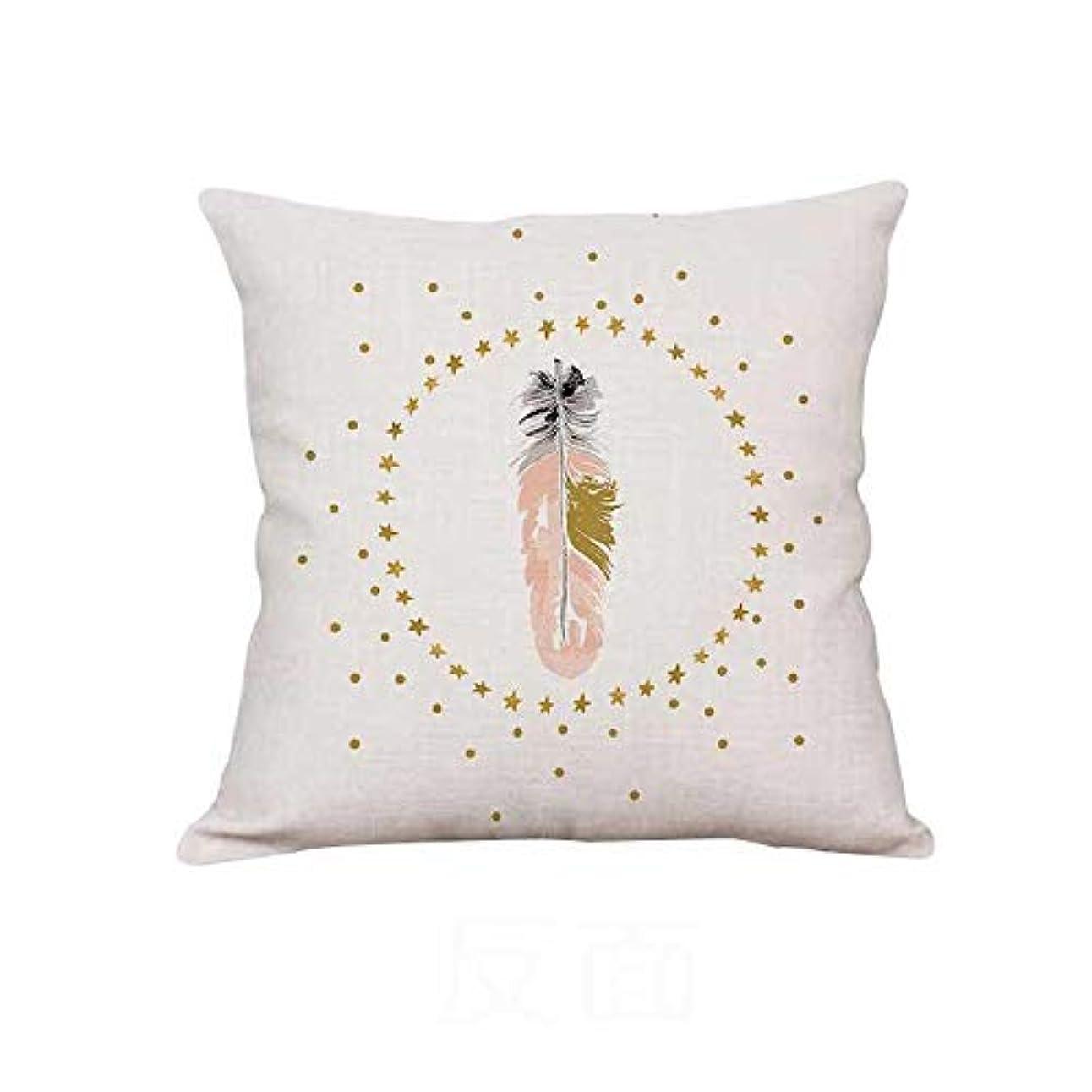 関連する小包誠実さLIFE 新しいぬいぐるみピンクフラミンゴクッションガチョウの羽風船幾何北欧家の装飾ソファスロー枕用女の子ルーム装飾 クッション 椅子