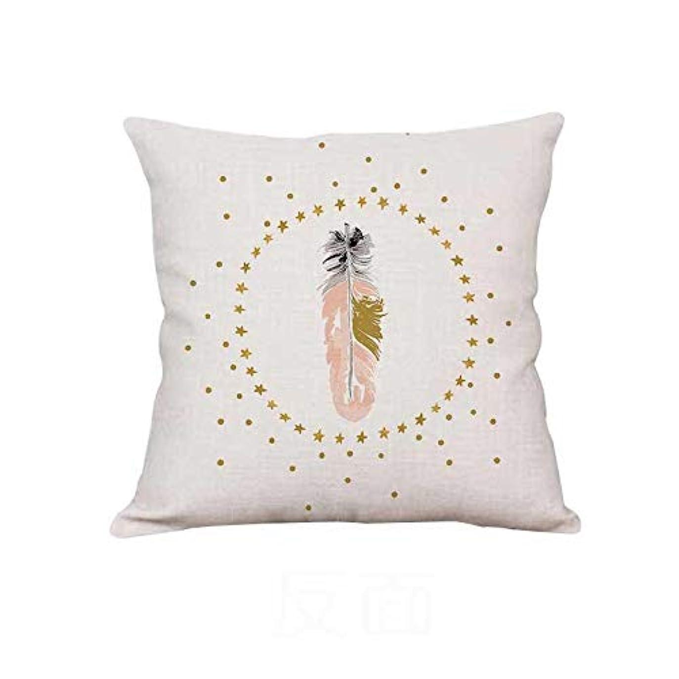 インディカパノラマの間にLIFE 新しいぬいぐるみピンクフラミンゴクッションガチョウの羽風船幾何北欧家の装飾ソファスロー枕用女の子ルーム装飾 クッション 椅子