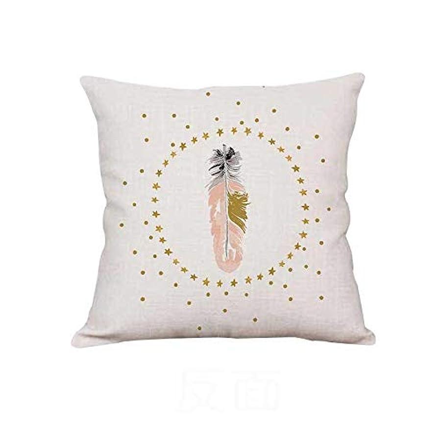 設置と組むベストLIFE 新しいぬいぐるみピンクフラミンゴクッションガチョウの羽風船幾何北欧家の装飾ソファスロー枕用女の子ルーム装飾 クッション 椅子